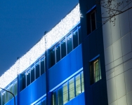 Гирлянда DELUX Curtain 1,5x1м (Штора) LED желто-синяя