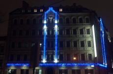 Проект оформления УкрИнБанка, г. Киев