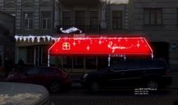 Иллюминация для сети кондитерских «Реприза», г. Киев, 2012