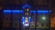 Ілюмінація БЦ на Воровського, Київ
