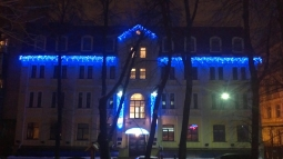 Иллюминация БЦ на Воровского, Киев