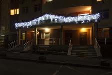 Гирлянда DELUX ICICLE 2x1м Flash  (Мерцающий Сталактит) LED белый