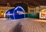 Новогоднее оформление дома NIVEA на Почтовой площади, 2015