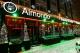 Иллюминация Almondo Restaurant&Club, Киев