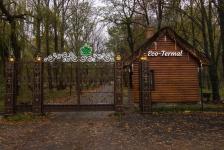 Иллюминация комплекса EcoThermal, Косонь