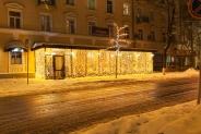Освещение ресторана КОРОНА, Киев