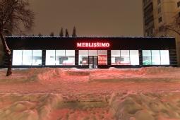 Магазин мебели MEBLISSIMO, Киев, 2016
