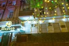 Оформление ресторан-паба Тироль,  Киев