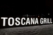 "Иллюминация ресторана ""Toscana Grill"", Буча"