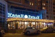 Иллюминация ресторана Казан Диван, Киев 2017