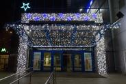 Иллюминация ТЦ Метрополис, Киев