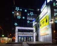 Иллюминация ТЦ Метрополис, Киев 2017