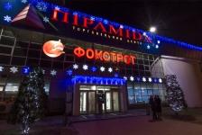 ТЦ ПИРАМИДА: новогодняя иллюминация фасада и входной группы , Киев, 2017