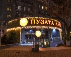 Новогодняя иллюминация ресторана Пузата Хата, Крещатик Киев
