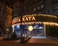 Новогодняя иллюминация ресторана Пузата Хата, Крещатик Киев 2017