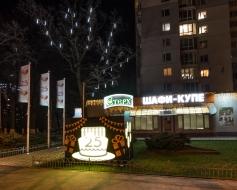 Оформлення дерева для салону продажів Стерх, Київ