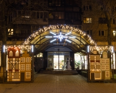 Ілюмінація супермаркету квітів та декору Ваза, Київ