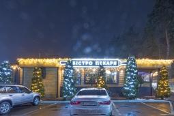 Иллюминация ресторана Бистро Пекаря, Глеваха