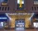 Иллюминация ТРЦ Мандарин плаза, Киев