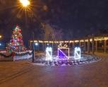 Новорічна ілюмінація міського парку, Київ
