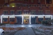 Контурная подсветка салона СТЕРХ, Киев