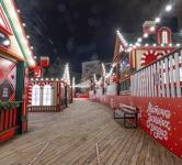 Иллюминация «Містечко зимових розваг», Палац Украина