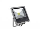 Світлодіодний прожектор 20W 220V IP65