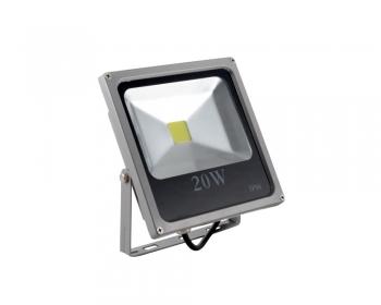 Светодиодный прожектор 20W 220V IP65