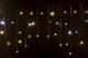 Гірлянда BRIGHTLED ICICLE 3x0,5м (Сталактит) LED FLASH тепло-білий