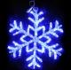 Гирлянда Мотив Ледяная Снежинка Акриловая синяя 70см