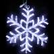 Гирлянда Мотив Ледяная Снежинка Акриловая белая 40см