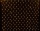 Гирлянда NET 2,5x1,2м (Сетка) LED желтый